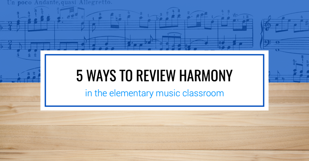 5 Ways to Review Harmony